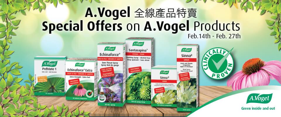 擁有96年歷史的品牌A.Vogel 現正全線特賣