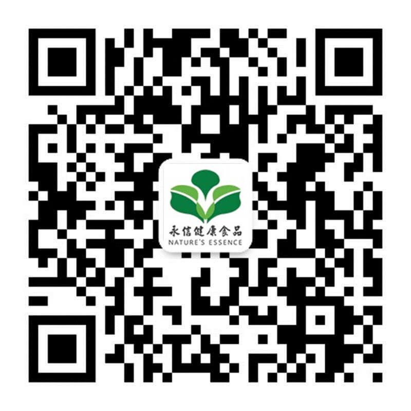 Scan the WeChat QR Code